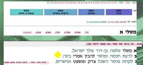 """לא ניתן להציג את התמונה """"http://www.tora.us.fm/tnk1/prqim/help6.jpg"""" משום שהיא מכילה שגיאות."""